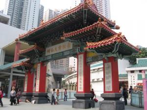 temples hong kong